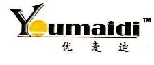 深圳市优麦迪科技有限公司 最新采购和商业信息