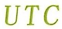 东莞市冠成服装辅料有限公司 最新采购和商业信息