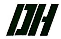 沈阳德通路桥机械设备有限公司 最新采购和商业信息