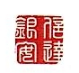 银信联合(北京)投资基金管理有限公司
