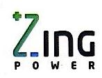 陕西德联电力科技有限公司 最新采购和商业信息
