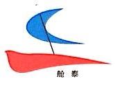 南通亚泰工程技术有限公司