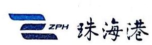 珠海港通江港务有限公司 最新采购和商业信息