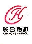 杭州新洋织带有限公司 最新采购和商业信息