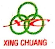 天津兴创医疗器械贸易有限公司 最新采购和商业信息