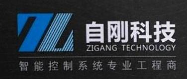 重庆自刚科技有限公司