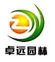 海南禹辉环保工程有限公司 最新采购和商业信息