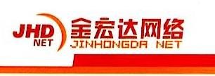 河南金宏达网络科技有限公司
