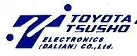 丰田通商电子(大连)有限公司 最新采购和商业信息