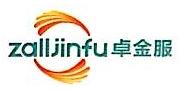 卓尔金服信息科技(武汉)有限公司 最新采购和商业信息