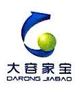 东莞市家宝园林绿化有限公司 最新采购和商业信息