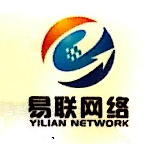 深圳市易联时代网络科技有限公司 最新采购和商业信息