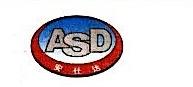 江西安仕达消防安全检测有限公司 最新采购和商业信息