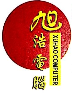 深圳市旭浩康达科技有限公司 最新采购和商业信息