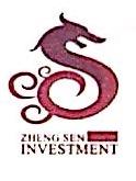 广西正森投资有限公司 最新采购和商业信息