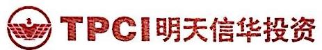 北京明天信华投资有限公司 最新采购和商业信息