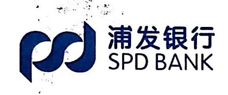 上海浦东发展银行股份有限公司柳州分行 最新采购和商业信息