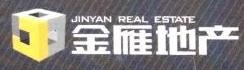 四川金雁房地产开发有限公司 最新采购和商业信息