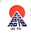 清远市嘉福管理有限公司 最新采购和商业信息