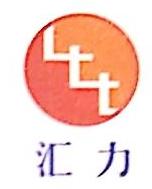 广西武宣汇力矿业有限公司