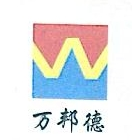 深圳市万邦德印刷科技有限公司 最新采购和商业信息
