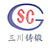 济宁三川机械有限公司 最新采购和商业信息