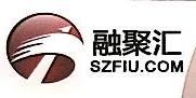 深圳市融聚汇信息科技有限公司 最新采购和商业信息