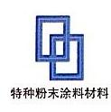 东莞高奇化工有限公司 最新采购和商业信息