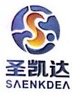 深圳市圣凯达超亿精密电子有限公司 最新采购和商业信息