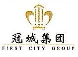 成都冠城投资股份有限公司 最新采购和商业信息