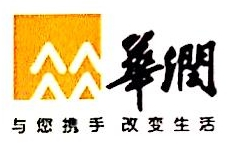 内蒙古磴口金牛煤电有限公司 最新采购和商业信息