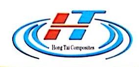 柳州弘泰复合材料有限公司 最新采购和商业信息