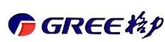 芜湖绿色再生资源有限公司 最新采购和商业信息