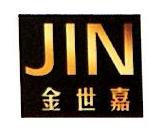 天津市金世嘉文化艺术传媒有限公司 最新采购和商业信息