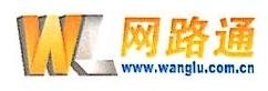 广州网路通讯设备有限公司