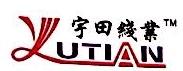 绍兴县宇田线业有限公司 最新采购和商业信息