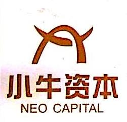 深圳市小牛普惠投资管理有限公司南昌分公司 最新采购和商业信息