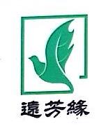 厦门远芳缘茶业有限公司 最新采购和商业信息
