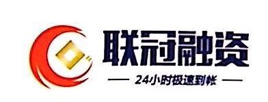 武汉联冠信息咨询有限公司 最新采购和商业信息