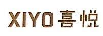 喜悦天地(北京)体育管理有限公司 最新采购和商业信息