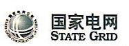 国网安徽省电力公司