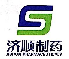 南昌济顺制药有限公司 最新采购和商业信息