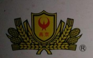 自贡久诚商贸有限公司