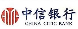 中信银行股份有限公司苏州城中支行 最新采购和商业信息