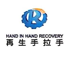 杭州锐捷自动变速箱有限公司 最新采购和商业信息