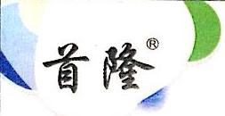 辽宁民生医疗器械有限公司 最新采购和商业信息