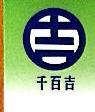 深圳千百吉钢具制品有限公司 最新采购和商业信息