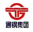 通化钢铁集团磐石无缝钢管有限责任公司 最新采购和商业信息