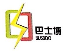 武汉巴士博技术有限公司