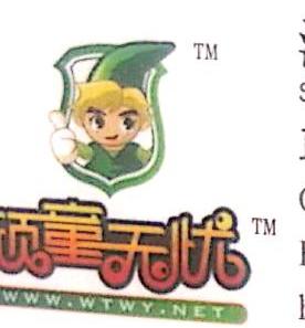 深圳市鑫正良塑胶制品有限公司 最新采购和商业信息